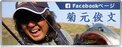 kikumoto_fb