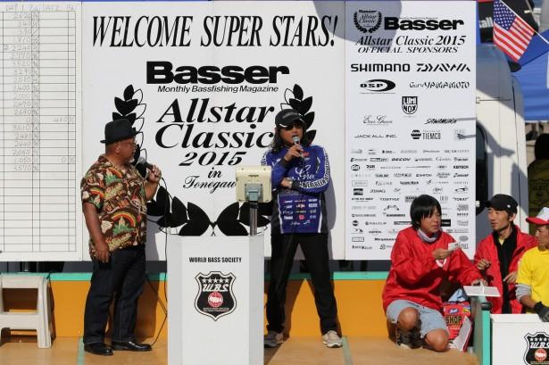 BassClassic2015 7DⅡ 367