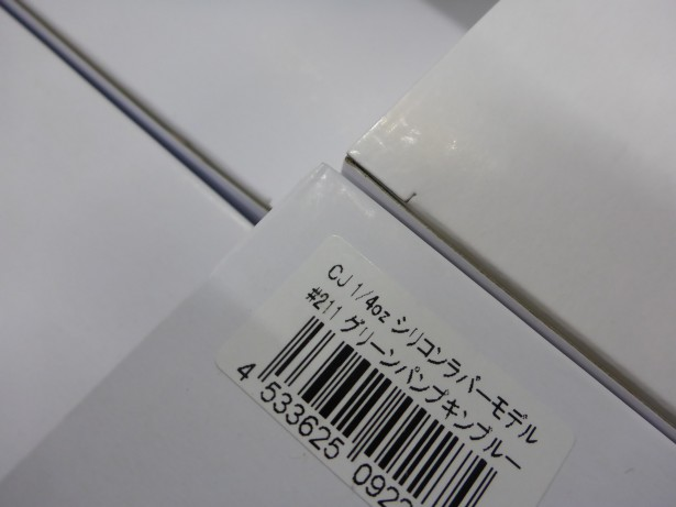P1190687
