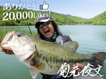 20000Likes